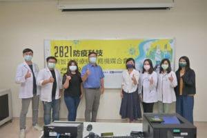 Changhua Christian Hospital