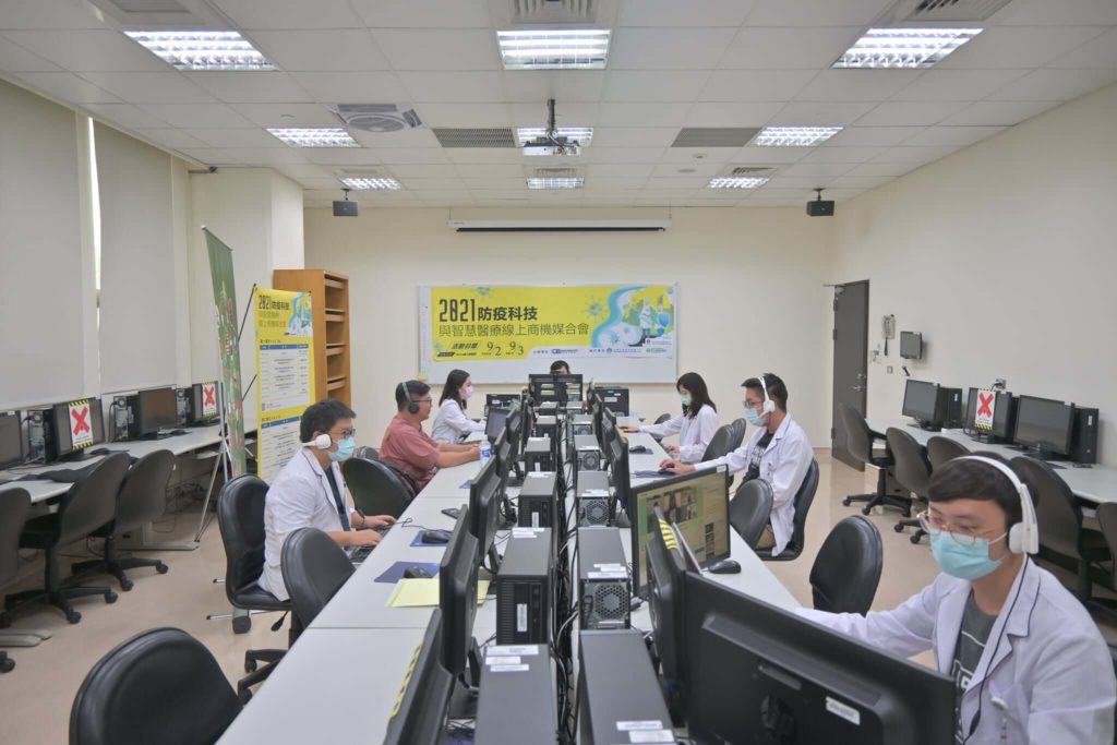 Changhua Christian Hospital team