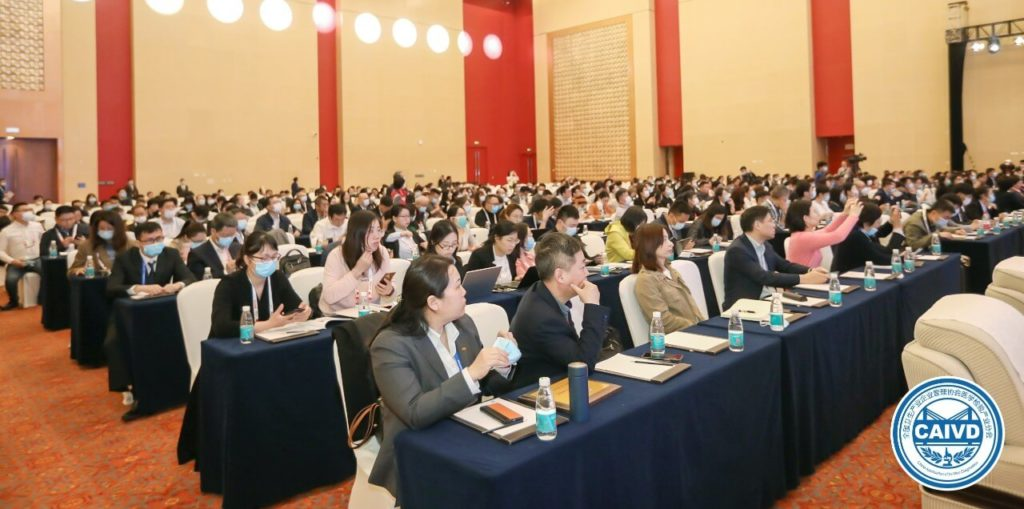 China IVD Industry Development Conference