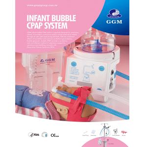鉅邦_Infant-bubble-CPAP-sytem2
