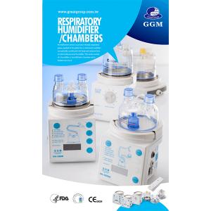 鉅邦_Respiratory-Humidifier