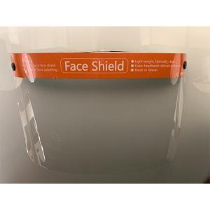 Face-ShieldHomecare-Enterprise-Co.-Ltd.